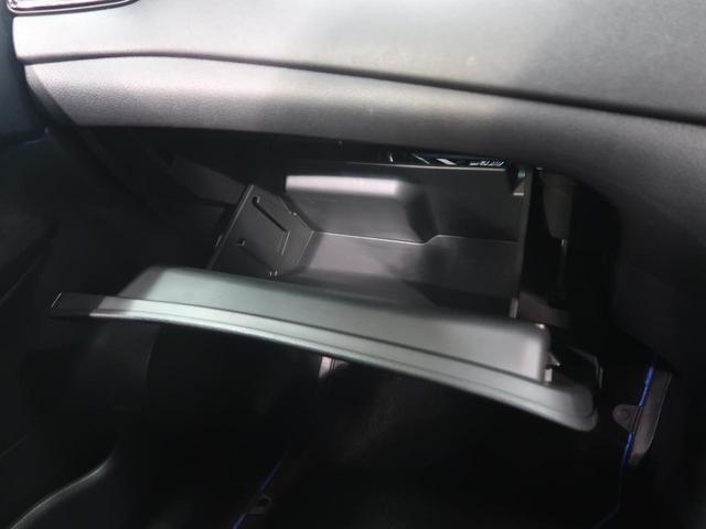 20Xi ハイブリッド 禁煙車 純正SDナビ Bluetooth接続 全周囲カメラ プロパイロット パークアシスト 電動リアゲート 純正17AW LEDヘッド ETC デュアルエアコン(50枚目)