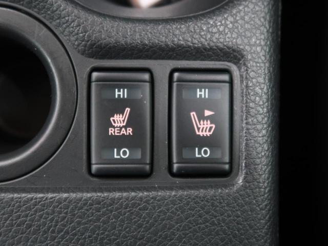 20Xi ハイブリッド 禁煙車 純正SDナビ Bluetooth接続 全周囲カメラ プロパイロット パークアシスト 電動リアゲート 純正17AW LEDヘッド ETC デュアルエアコン(53枚目)