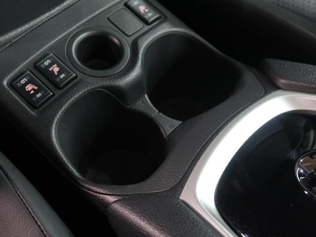 20Xi ハイブリッド 禁煙車 純正SDナビ Bluetooth接続 全周囲カメラ プロパイロット パークアシスト 電動リアゲート 純正17AW LEDヘッド ETC デュアルエアコン(54枚目)