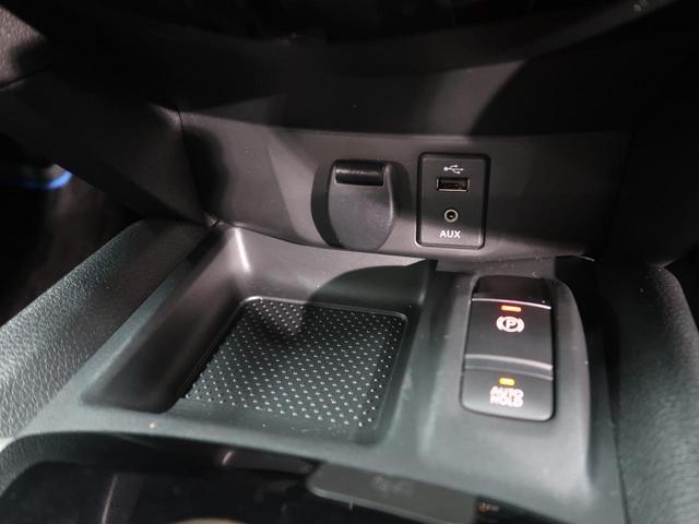20Xi ハイブリッド 禁煙車 純正SDナビ Bluetooth接続 全周囲カメラ プロパイロット パークアシスト 電動リアゲート 純正17AW LEDヘッド ETC デュアルエアコン(58枚目)