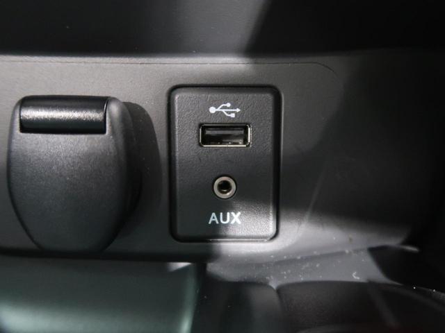 20Xi ハイブリッド 禁煙車 純正SDナビ Bluetooth接続 全周囲カメラ プロパイロット パークアシスト 電動リアゲート 純正17AW LEDヘッド ETC デュアルエアコン(59枚目)