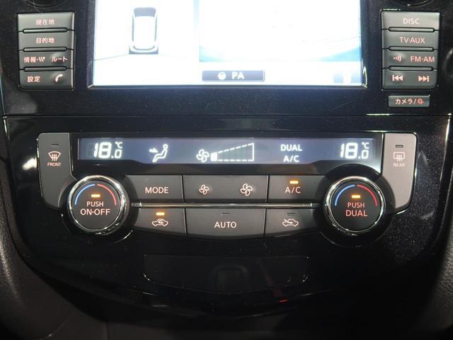 20Xi ハイブリッド 禁煙車 純正SDナビ Bluetooth接続 全周囲カメラ プロパイロット パークアシスト 電動リアゲート 純正17AW LEDヘッド ETC デュアルエアコン(60枚目)