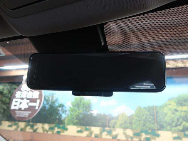 20Xi ハイブリッド 禁煙車 純正SDナビ Bluetooth接続 全周囲カメラ プロパイロット パークアシスト 電動リアゲート 純正17AW LEDヘッド ETC デュアルエアコン(61枚目)