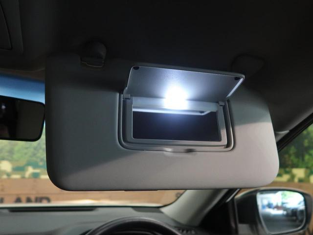 20Xi ハイブリッド 禁煙車 純正SDナビ Bluetooth接続 全周囲カメラ プロパイロット パークアシスト 電動リアゲート 純正17AW LEDヘッド ETC デュアルエアコン(63枚目)