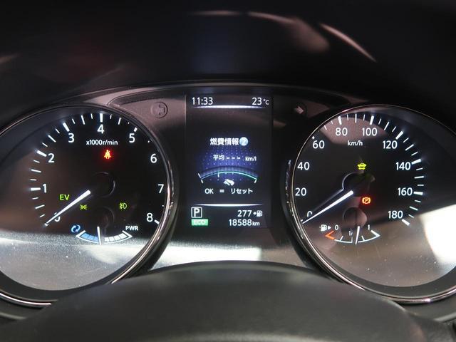 20Xi ハイブリッド 禁煙車 純正SDナビ Bluetooth接続 全周囲カメラ プロパイロット パークアシスト 電動リアゲート 純正17AW LEDヘッド ETC デュアルエアコン(64枚目)