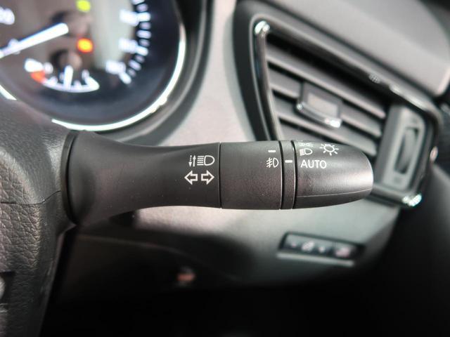 20Xi ハイブリッド 禁煙車 純正SDナビ Bluetooth接続 全周囲カメラ プロパイロット パークアシスト 電動リアゲート 純正17AW LEDヘッド ETC デュアルエアコン(66枚目)