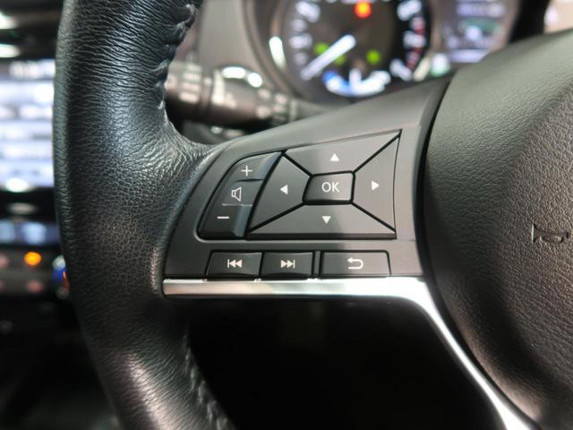20Xi ハイブリッド 禁煙車 純正SDナビ Bluetooth接続 全周囲カメラ プロパイロット パークアシスト 電動リアゲート 純正17AW LEDヘッド ETC デュアルエアコン(67枚目)