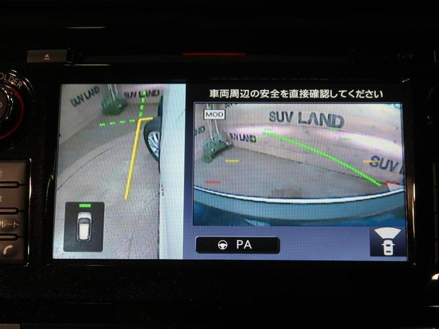 20Xi ハイブリッド 禁煙車 純正SDナビ Bluetooth接続 全周囲カメラ プロパイロット パークアシスト 電動リアゲート 純正17AW LEDヘッド ETC デュアルエアコン(69枚目)