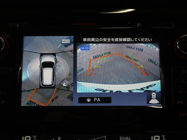 20Xi ハイブリッド 禁煙車 純正SDナビ Bluetooth接続 全周囲カメラ プロパイロット パークアシスト 電動リアゲート 純正17AW LEDヘッド ETC デュアルエアコン(70枚目)