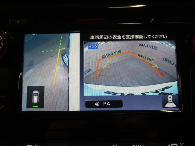 20Xi ハイブリッド 禁煙車 純正SDナビ Bluetooth接続 全周囲カメラ プロパイロット パークアシスト 電動リアゲート 純正17AW LEDヘッド ETC デュアルエアコン(71枚目)