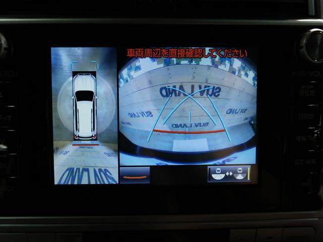 TX Lパッケージ メーカーナビ パノラミックビューモニター ムーンルーフ 禁煙車 ブラックレザーシート 7人乗り クリアランスソナー レーダークルーズコントロール トヨタセーフティセンス ETC シートヒーター(7枚目)