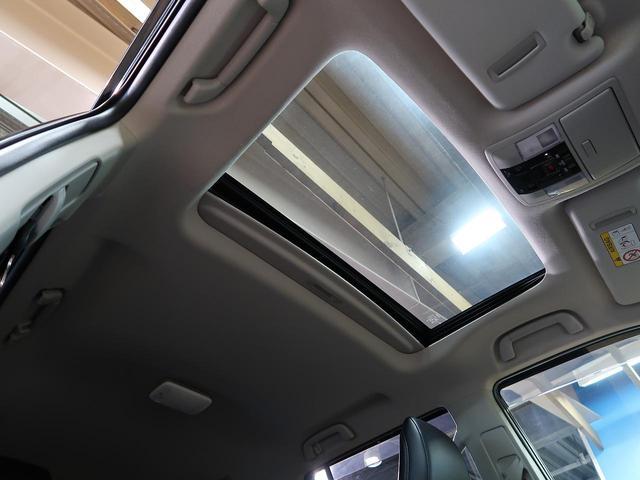 TX Lパッケージ メーカーナビ パノラミックビューモニター ムーンルーフ 禁煙車 ブラックレザーシート 7人乗り クリアランスソナー レーダークルーズコントロール トヨタセーフティセンス ETC シートヒーター(8枚目)