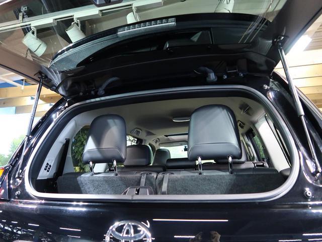 TX Lパッケージ メーカーナビ パノラミックビューモニター ムーンルーフ 禁煙車 ブラックレザーシート 7人乗り クリアランスソナー レーダークルーズコントロール トヨタセーフティセンス ETC シートヒーター(37枚目)