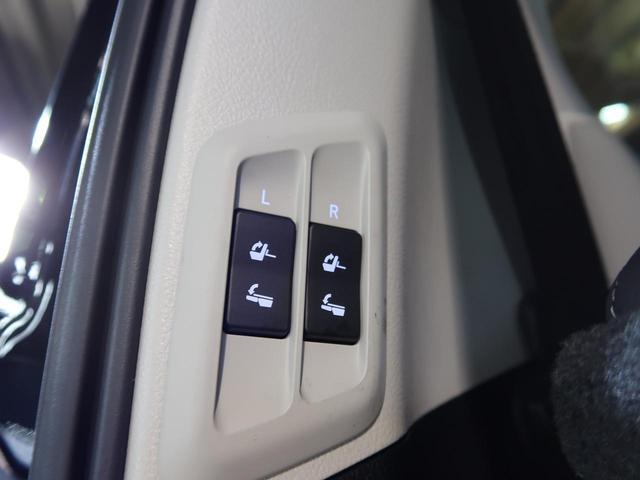 TX Lパッケージ メーカーナビ パノラミックビューモニター ムーンルーフ 禁煙車 ブラックレザーシート 7人乗り クリアランスソナー レーダークルーズコントロール トヨタセーフティセンス ETC シートヒーター(40枚目)