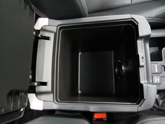 TX Lパッケージ メーカーナビ パノラミックビューモニター ムーンルーフ 禁煙車 ブラックレザーシート 7人乗り クリアランスソナー レーダークルーズコントロール トヨタセーフティセンス ETC シートヒーター(50枚目)