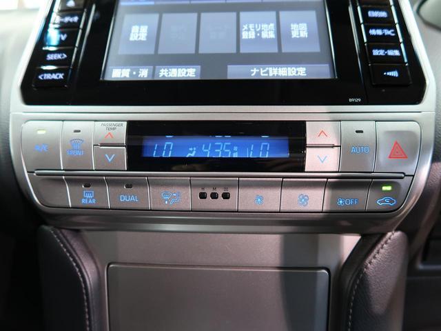 TX Lパッケージ メーカーナビ パノラミックビューモニター ムーンルーフ 禁煙車 ブラックレザーシート 7人乗り クリアランスソナー レーダークルーズコントロール トヨタセーフティセンス ETC シートヒーター(54枚目)