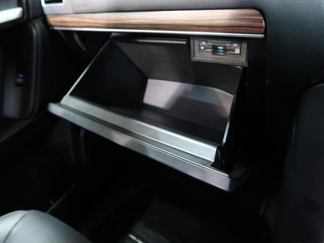 TX Lパッケージ メーカーナビ パノラミックビューモニター ムーンルーフ 禁煙車 ブラックレザーシート 7人乗り クリアランスソナー レーダークルーズコントロール トヨタセーフティセンス ETC シートヒーター(57枚目)