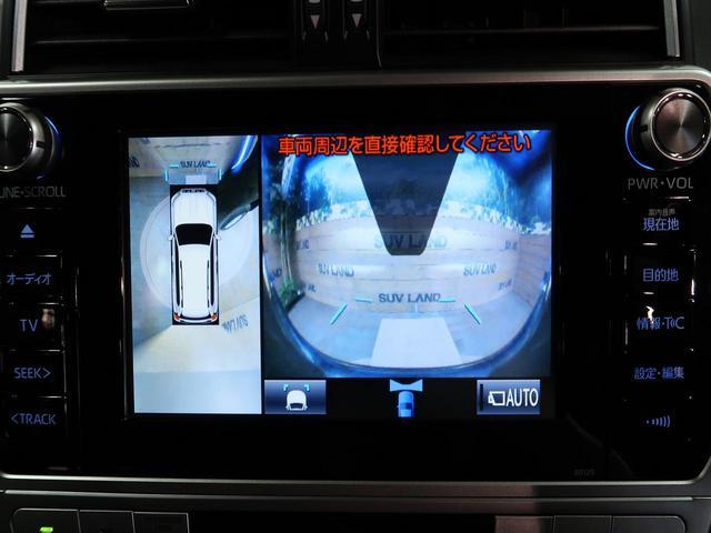 TX Lパッケージ メーカーナビ パノラミックビューモニター ムーンルーフ 禁煙車 ブラックレザーシート 7人乗り クリアランスソナー レーダークルーズコントロール トヨタセーフティセンス ETC シートヒーター(61枚目)