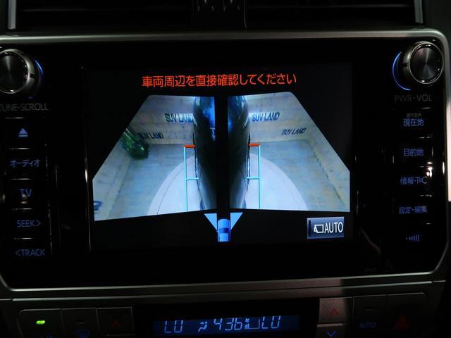 TX Lパッケージ メーカーナビ パノラミックビューモニター ムーンルーフ 禁煙車 ブラックレザーシート 7人乗り クリアランスソナー レーダークルーズコントロール トヨタセーフティセンス ETC シートヒーター(62枚目)