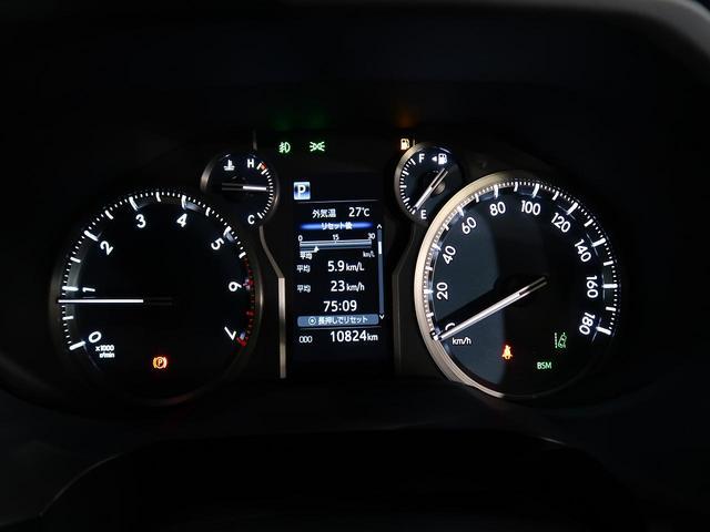 TX Lパッケージ メーカーナビ パノラミックビューモニター ムーンルーフ 禁煙車 ブラックレザーシート 7人乗り クリアランスソナー レーダークルーズコントロール トヨタセーフティセンス ETC シートヒーター(63枚目)