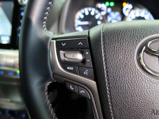 TX Lパッケージ メーカーナビ パノラミックビューモニター ムーンルーフ 禁煙車 ブラックレザーシート 7人乗り クリアランスソナー レーダークルーズコントロール トヨタセーフティセンス ETC シートヒーター(67枚目)