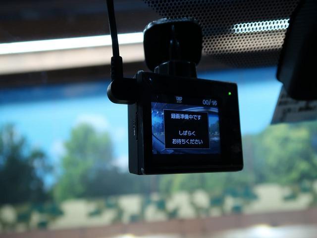 TX Lパッケージ メーカーナビ パノラミックビューモニター ムーンルーフ 禁煙車 ブラックレザーシート 7人乗り クリアランスソナー レーダークルーズコントロール トヨタセーフティセンス ETC シートヒーター(71枚目)