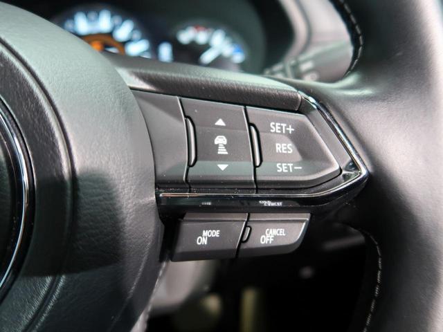 XD エクスクルーシブモード 黒本革シート 前席シートエアコン BOSEサウンド 全席シートヒーター スマートシティブレーキ レーダークルーズコントロール 車線逸脱防止装置 LEDヘッドライト(9枚目)