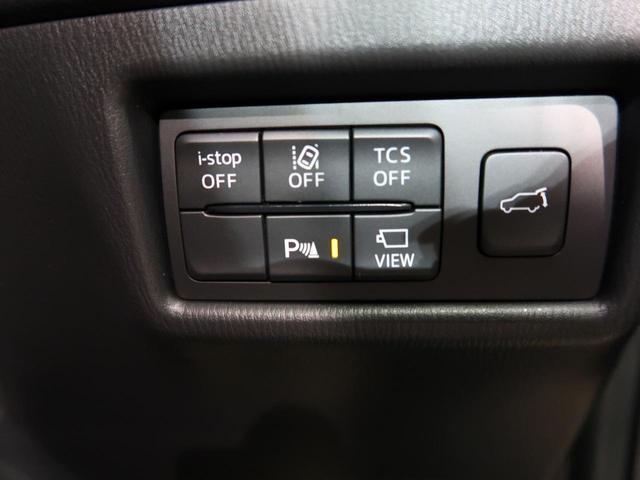 XD エクスクルーシブモード 黒本革シート 前席シートエアコン BOSEサウンド 全席シートヒーター スマートシティブレーキ レーダークルーズコントロール 車線逸脱防止装置 LEDヘッドライト(11枚目)