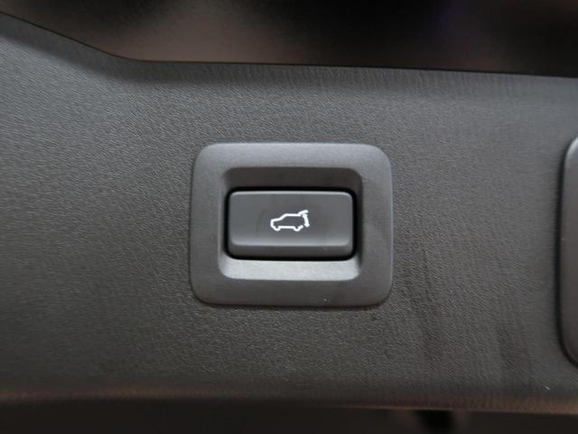 XD エクスクルーシブモード 黒本革シート 前席シートエアコン BOSEサウンド 全席シートヒーター スマートシティブレーキ レーダークルーズコントロール 車線逸脱防止装置 LEDヘッドライト(38枚目)
