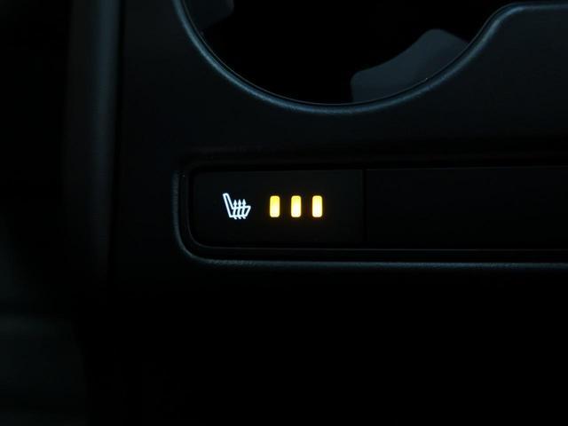 XD エクスクルーシブモード 黒本革シート 前席シートエアコン BOSEサウンド 全席シートヒーター スマートシティブレーキ レーダークルーズコントロール 車線逸脱防止装置 LEDヘッドライト(41枚目)