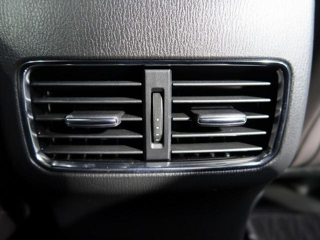 XD エクスクルーシブモード 黒本革シート 前席シートエアコン BOSEサウンド 全席シートヒーター スマートシティブレーキ レーダークルーズコントロール 車線逸脱防止装置 LEDヘッドライト(43枚目)