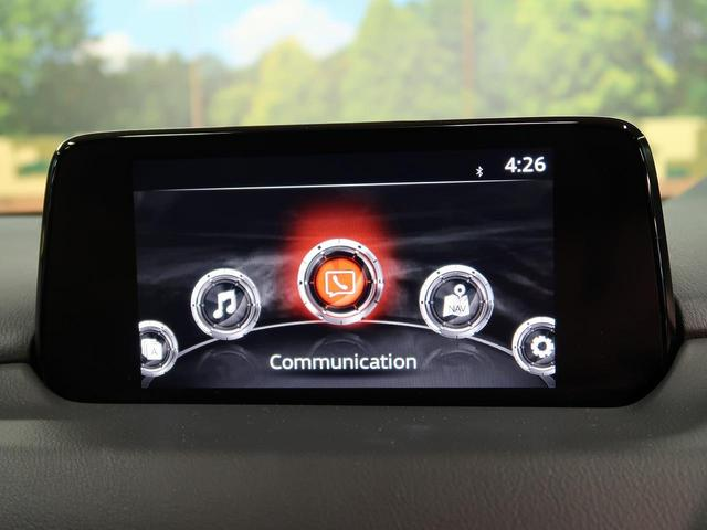 XD エクスクルーシブモード 黒本革シート 前席シートエアコン BOSEサウンド 全席シートヒーター スマートシティブレーキ レーダークルーズコントロール 車線逸脱防止装置 LEDヘッドライト(58枚目)