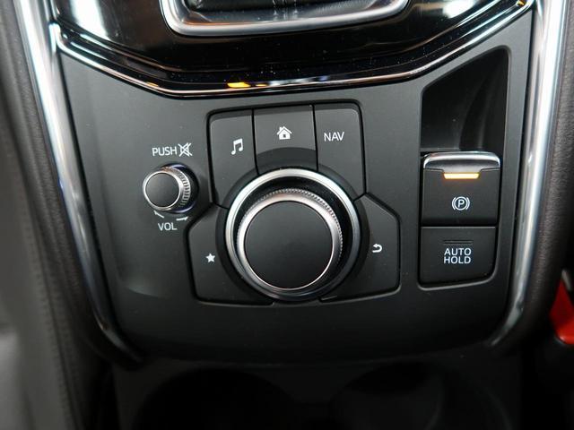 XD エクスクルーシブモード 黒本革シート 前席シートエアコン BOSEサウンド 全席シートヒーター スマートシティブレーキ レーダークルーズコントロール 車線逸脱防止装置 LEDヘッドライト(65枚目)