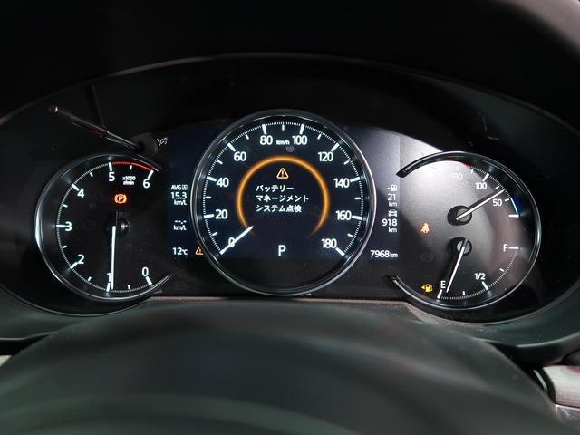XD エクスクルーシブモード 黒本革シート 前席シートエアコン BOSEサウンド 全席シートヒーター スマートシティブレーキ レーダークルーズコントロール 車線逸脱防止装置 LEDヘッドライト(66枚目)