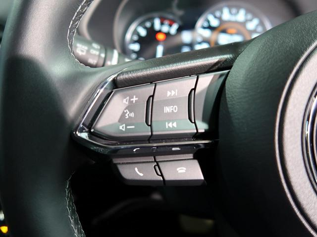 XD エクスクルーシブモード 黒本革シート 前席シートエアコン BOSEサウンド 全席シートヒーター スマートシティブレーキ レーダークルーズコントロール 車線逸脱防止装置 LEDヘッドライト(69枚目)