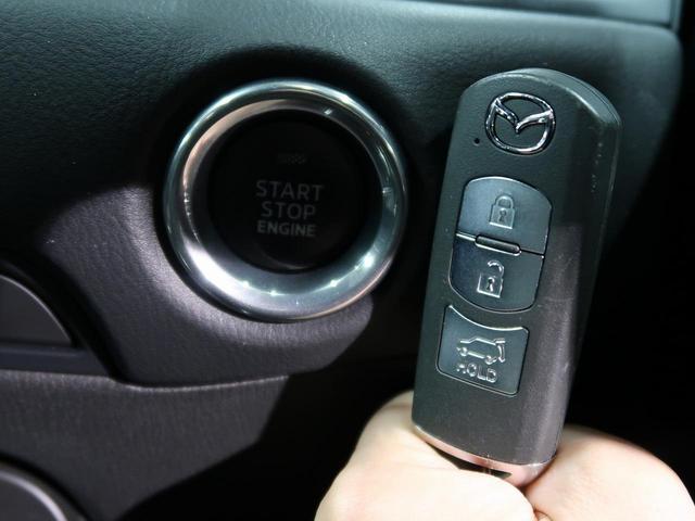 XD エクスクルーシブモード 黒本革シート 前席シートエアコン BOSEサウンド 全席シートヒーター スマートシティブレーキ レーダークルーズコントロール 車線逸脱防止装置 LEDヘッドライト(70枚目)