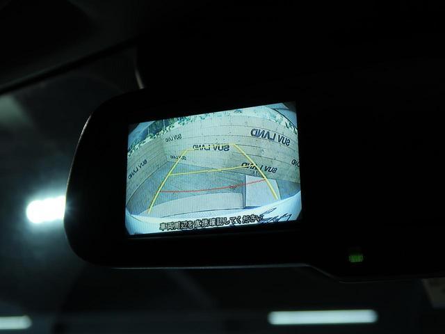 XD Lパッケージ 禁煙車 黒本革シート シートヒーター ダイアトーンSDナビ バックカメラ サイドカメラ 純正19インチAW クルーズコントロール 純正ビルトインETC アドヴァンスドキー(8枚目)