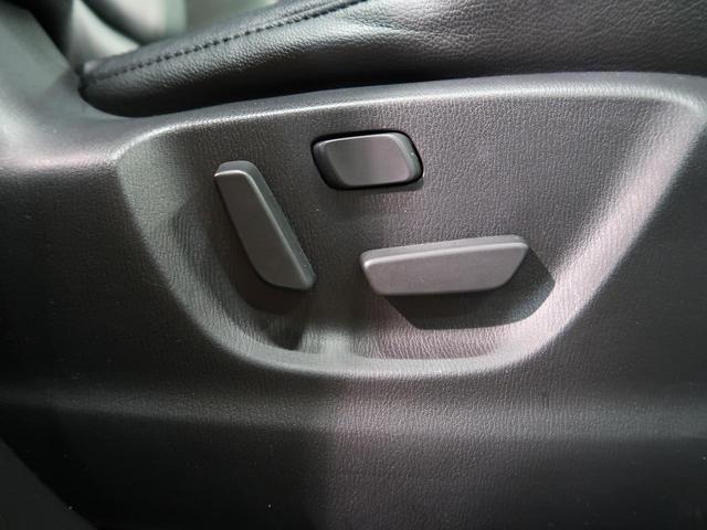 XD Lパッケージ 禁煙車 黒本革シート シートヒーター ダイアトーンSDナビ バックカメラ サイドカメラ 純正19インチAW クルーズコントロール 純正ビルトインETC アドヴァンスドキー(45枚目)