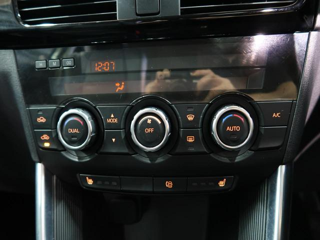 XD Lパッケージ 禁煙車 黒本革シート シートヒーター ダイアトーンSDナビ バックカメラ サイドカメラ 純正19インチAW クルーズコントロール 純正ビルトインETC アドヴァンスドキー(52枚目)