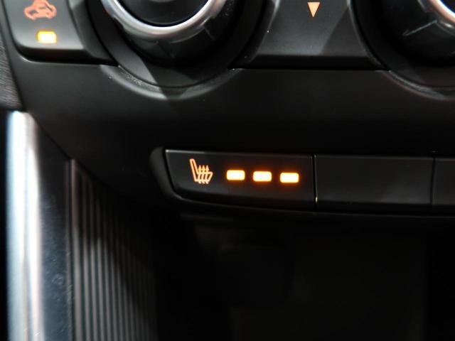 XD Lパッケージ 禁煙車 黒本革シート シートヒーター ダイアトーンSDナビ バックカメラ サイドカメラ 純正19インチAW クルーズコントロール 純正ビルトインETC アドヴァンスドキー(53枚目)