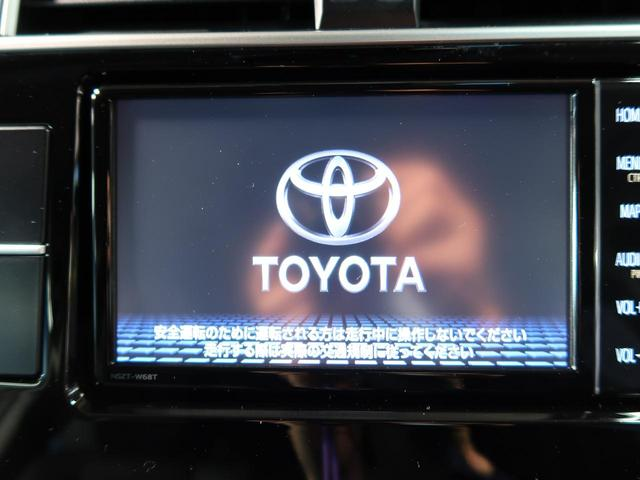TX Lパッケージ 黒本革シート サンルーフ 前席ベンチレーション トヨタセーフティセンス レーダークルーズコントロール プリクラッシュセーフティ 純正17インチAW(6枚目)