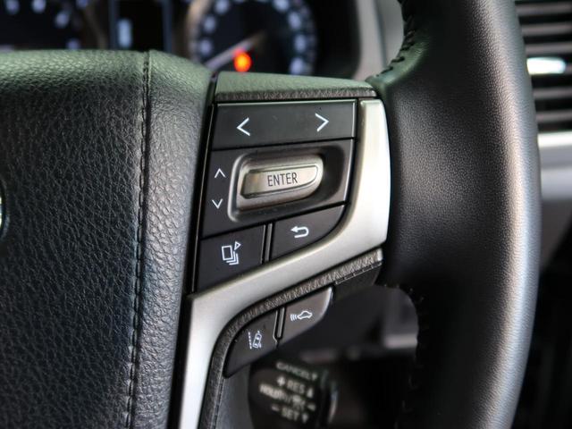 TX Lパッケージ 黒本革シート サンルーフ 前席ベンチレーション トヨタセーフティセンス レーダークルーズコントロール プリクラッシュセーフティ 純正17インチAW(11枚目)