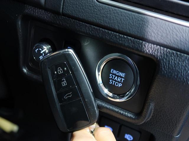 TX Lパッケージ 黒本革シート サンルーフ 前席ベンチレーション トヨタセーフティセンス レーダークルーズコントロール プリクラッシュセーフティ 純正17インチAW(12枚目)