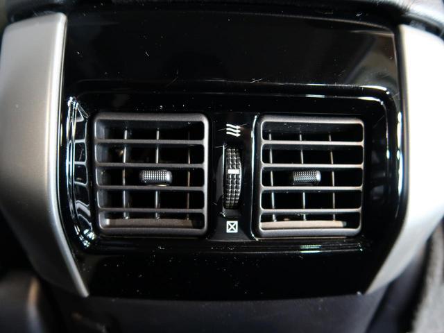 TX Lパッケージ 黒本革シート サンルーフ 前席ベンチレーション トヨタセーフティセンス レーダークルーズコントロール プリクラッシュセーフティ 純正17インチAW(42枚目)