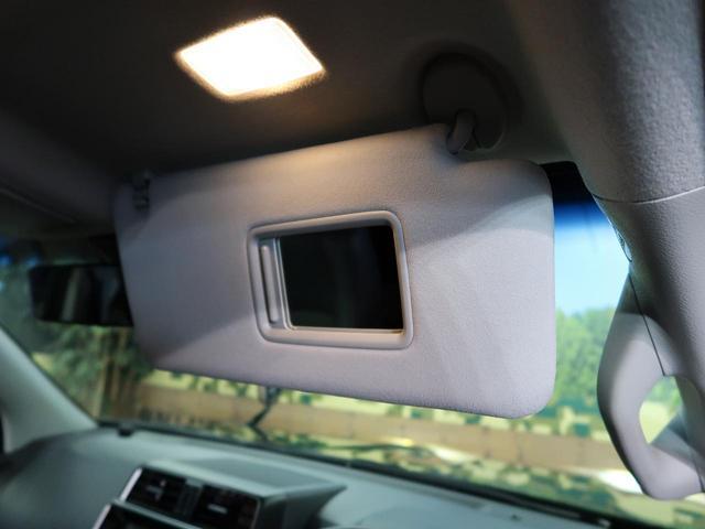 TX Lパッケージ 黒本革シート サンルーフ 前席ベンチレーション トヨタセーフティセンス レーダークルーズコントロール プリクラッシュセーフティ 純正17インチAW(48枚目)