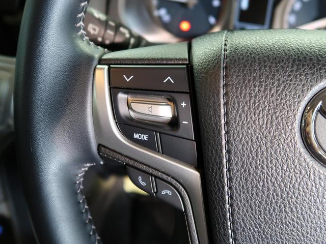 TX Lパッケージ 黒本革シート サンルーフ 前席ベンチレーション トヨタセーフティセンス レーダークルーズコントロール プリクラッシュセーフティ 純正17インチAW(52枚目)