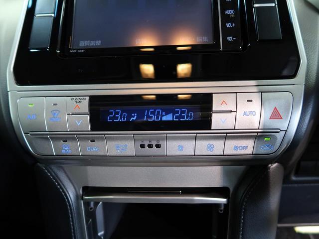 TX Lパッケージ 黒本革シート サンルーフ 前席ベンチレーション トヨタセーフティセンス レーダークルーズコントロール プリクラッシュセーフティ 純正17インチAW(58枚目)