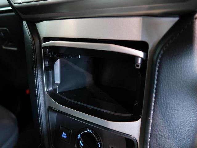 TX Lパッケージ 黒本革シート サンルーフ 前席ベンチレーション トヨタセーフティセンス レーダークルーズコントロール プリクラッシュセーフティ 純正17インチAW(59枚目)