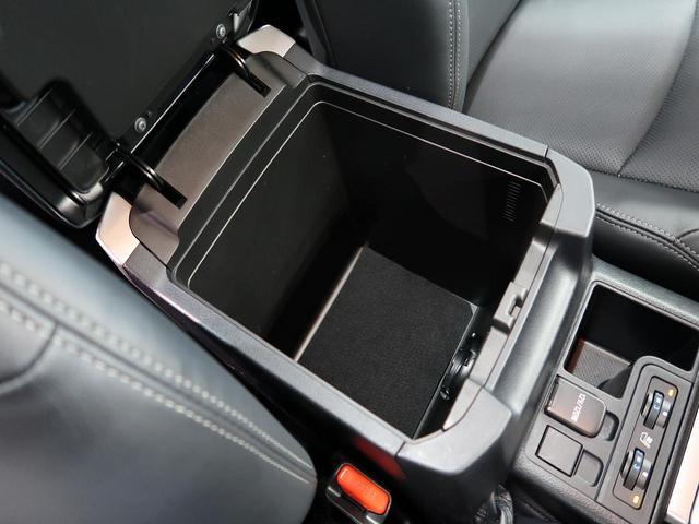 TX Lパッケージ 黒本革シート サンルーフ 前席ベンチレーション トヨタセーフティセンス レーダークルーズコントロール プリクラッシュセーフティ 純正17インチAW(62枚目)