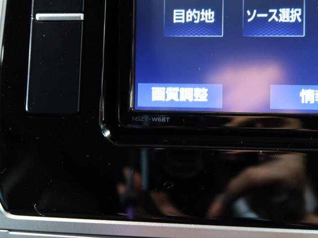 TX Lパッケージ 黒本革シート サンルーフ 前席ベンチレーション トヨタセーフティセンス レーダークルーズコントロール プリクラッシュセーフティ 純正17インチAW(64枚目)